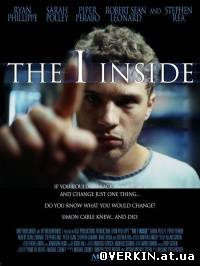 Внутри моей памяти / The i inside