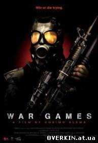 Военные игры / War Games: At the End of the Day