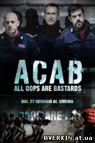 Все копы - ублюдки / A.C.A.B.: All Cops Are Bastards