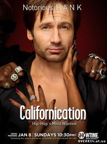 Блудливая Калифорния (5 Сезон) / Californication