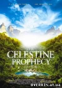 Селестинское пророчество / The Celestine Prophecy